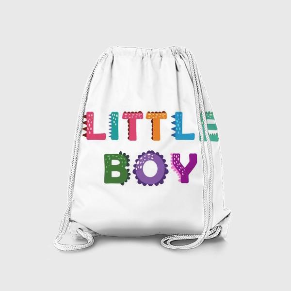 Рюкзак «Маленький мальчик. Яркая детская надпись»