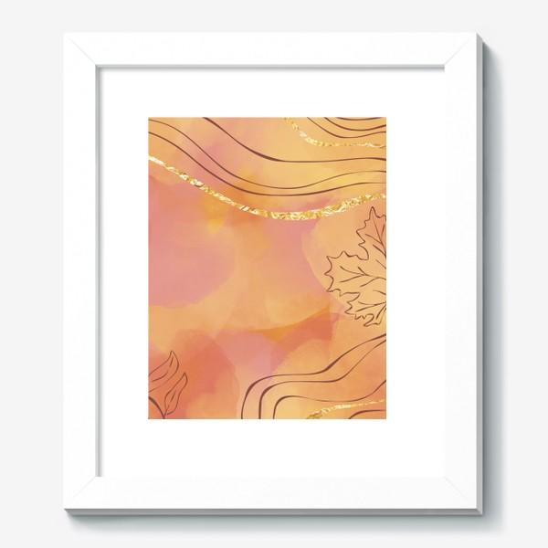 Картина «Осенняя абстракция 2»