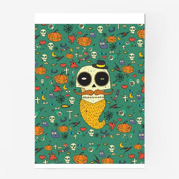 Постер «Fashion skull»