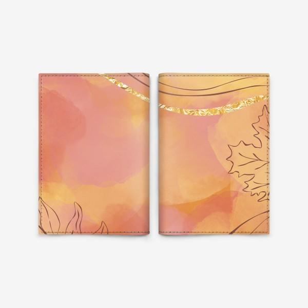 Обложка для паспорта «Осенняя абстракция 2»