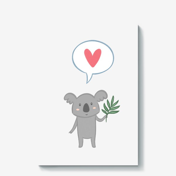 Холст «Коала с листом эвкалипта и сердечком»