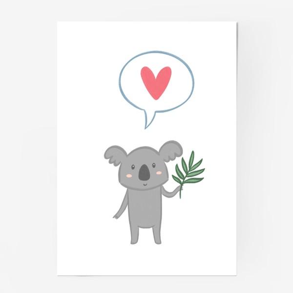 Постер «Коала с листом эвкалипта и сердечком»