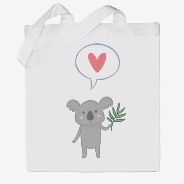 Сумка хб «Коала с листом эвкалипта и сердечком»