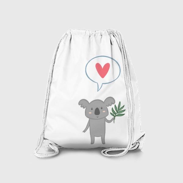 Рюкзак «Коала с листом эвкалипта и сердечком»