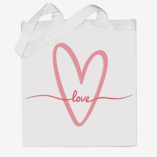 Сумка хб «Любовь. Love. Сердце»