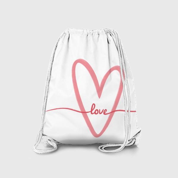 Рюкзак «Любовь. Love. Сердце»