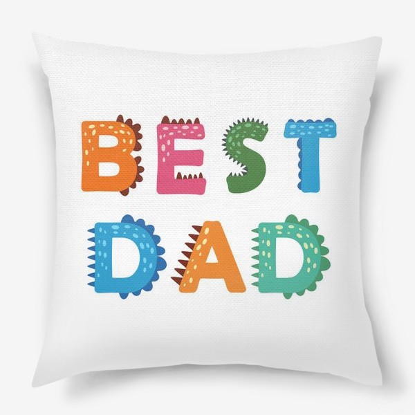Подушка «Лучший папа. Яркая надпись в стиле динозавров»