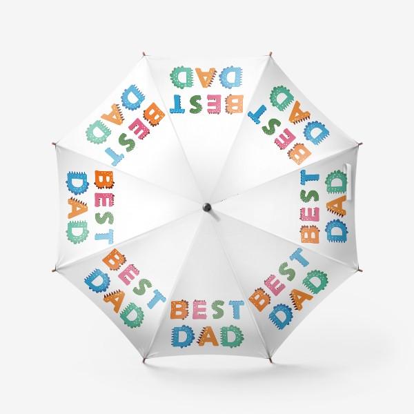 Зонт «Лучший папа. Яркая надпись в стиле динозавров»