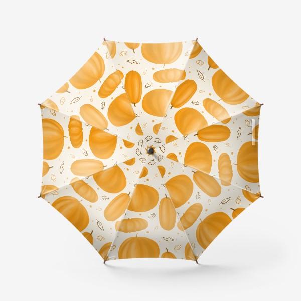 Зонт «Тыквы, урожай, огород, осенний принт, листопад. Бабушке, свекрови, маме, подруге. Уютный осенний декор в теплых тонах»
