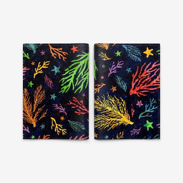 Обложка для паспорта «Разноцветный кораллы»