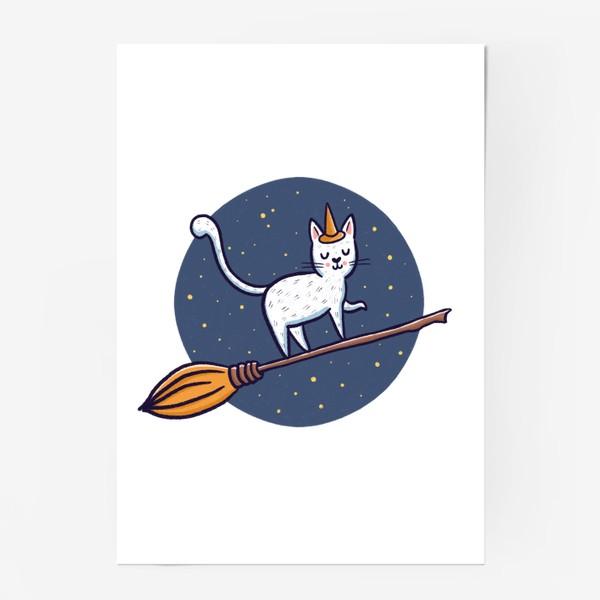 Постер «Белый кот на метле. Хэллоуин»