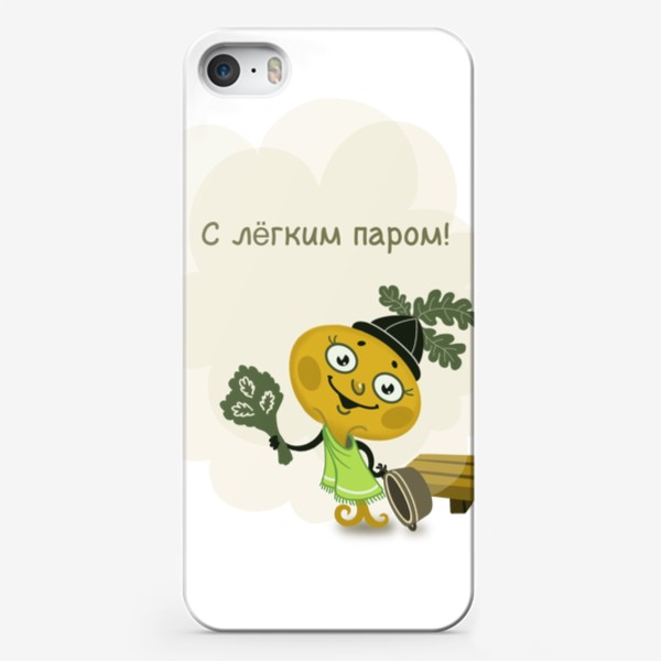 Чехол iPhone «С лёгким паром!»