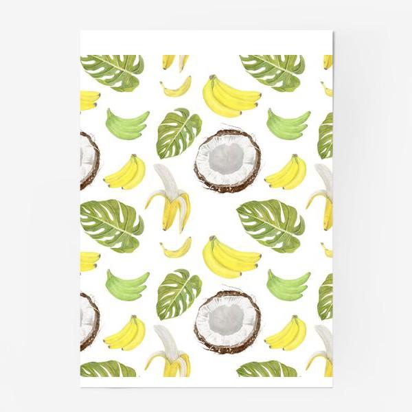 Постер «Бананы, кокосы»