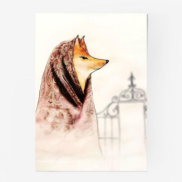 Постер «Лиса в павлопосадском платке»