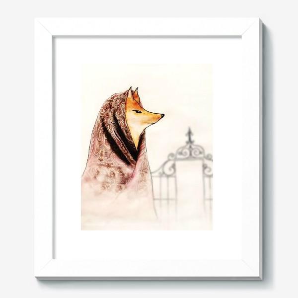 Картина «Лиса в павлопосадском платке»