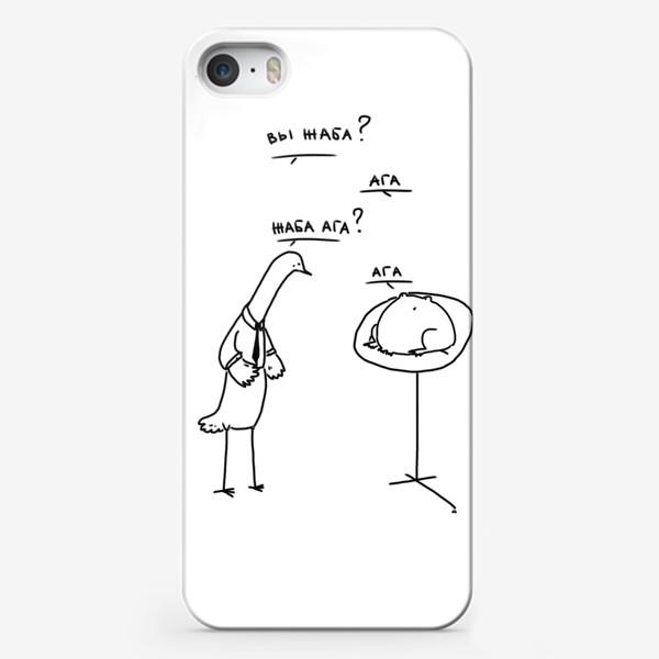 Чехол iPhone «Жаба ага. Ага. Юмор »