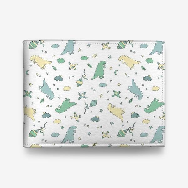 Кошелек «Милые динозавры бесшовный узор. Детский принт»