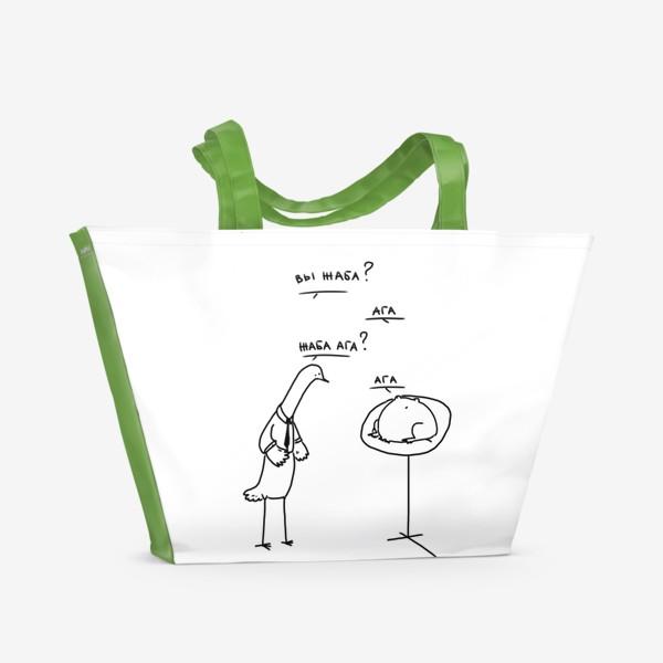 Пляжная сумка «Жаба ага. Ага. Юмор »