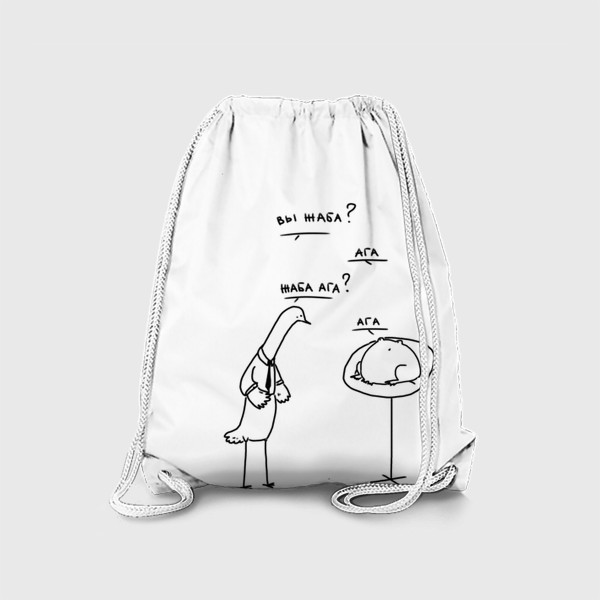 Рюкзак «Жаба ага. Ага. Юмор »
