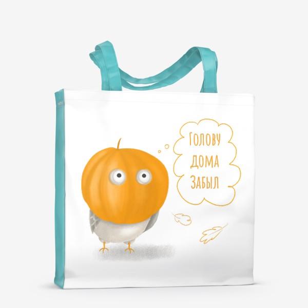 Сумка-шоппер «Подарок к 1 сентября школьнику, студенту, подростку, мальчику, учителю. Смешная надпись. День знаний. Голову забыл. Сова»