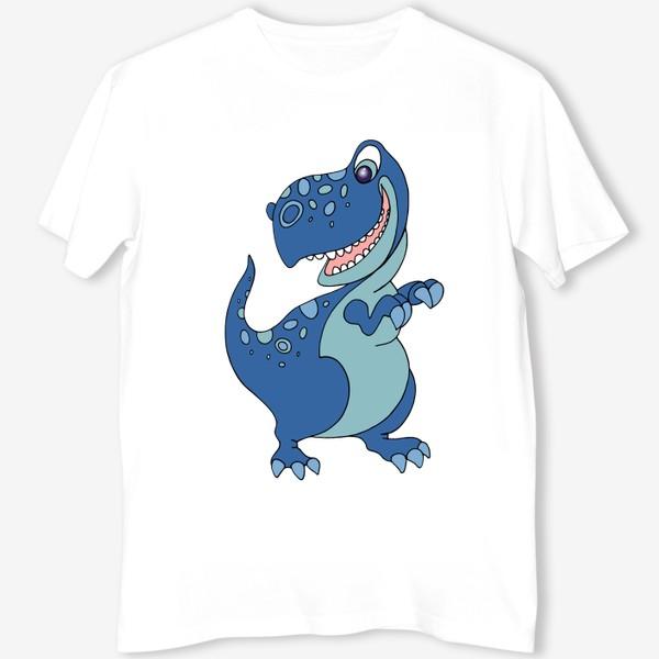 Футболка «Забавный динозавр.»