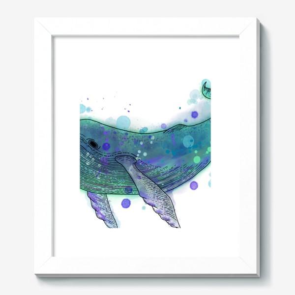Картина «Горбатый кит»