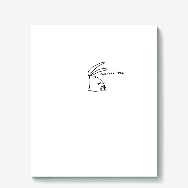 Холст «Так-так-так. Заяц размышляет»