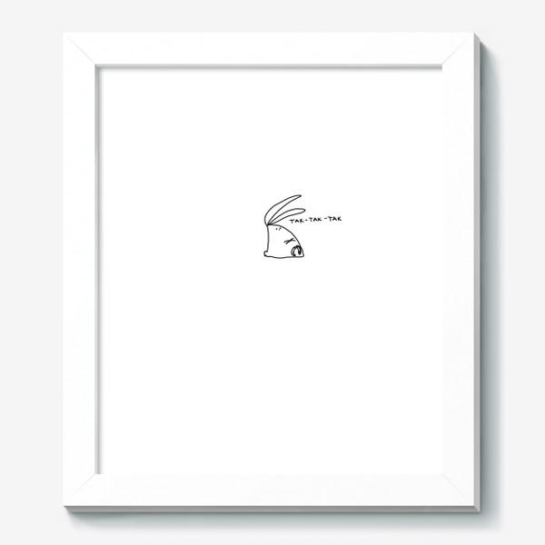 Картина «Так-так-так. Заяц размышляет»