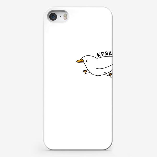 Чехол iPhone «Утенок крякнул»