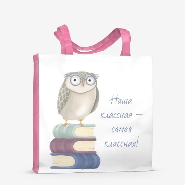 Сумка-шоппер «Подарок учителю, классному руководителю. День учителя, 1 сентября, День знаний. Подарок от учеников с милой надписью. »