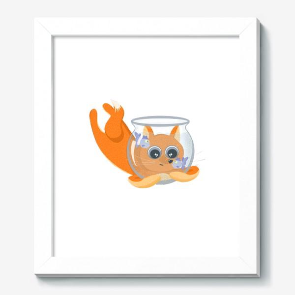 Картина «Лиса фыр-фыр с аквариумом»