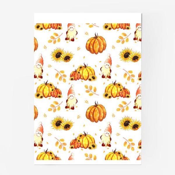 Постер «Осенние гномы с тыквами»