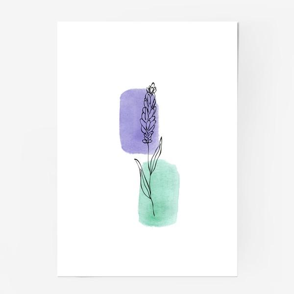 Постер «Абстракция. Сиреневая и бирюзовая акварель, лаванда»