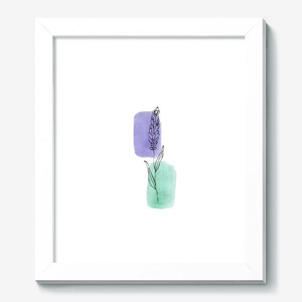 Картина «Абстракция. Сиреневая и бирюзовая акварель, лаванда»