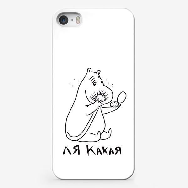 Чехол iPhone «Муми-тролли Фрекен Снорк ля какая »