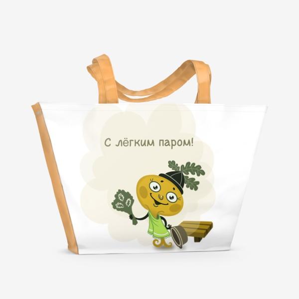 Пляжная сумка «С лёгким паром!»