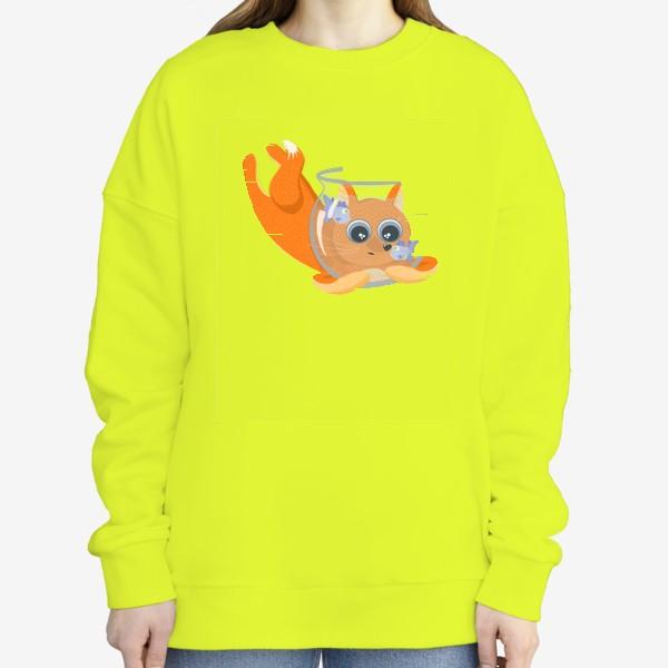 Свитшот «Лиса фыр-фыр с аквариумом»