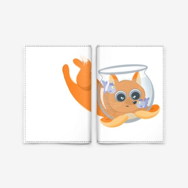 Обложка для паспорта «Лиса фыр-фыр с аквариумом»