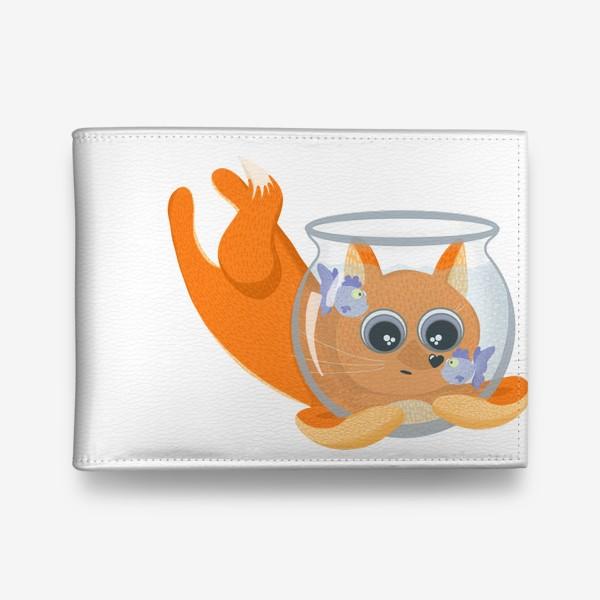Кошелек «Лиса фыр-фыр с аквариумом»