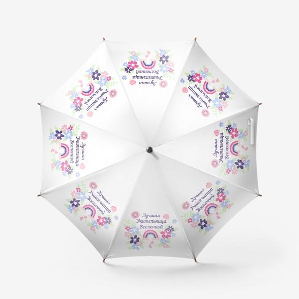 Зонт «Лучшая учительница. Надпись, цветы и радуга»