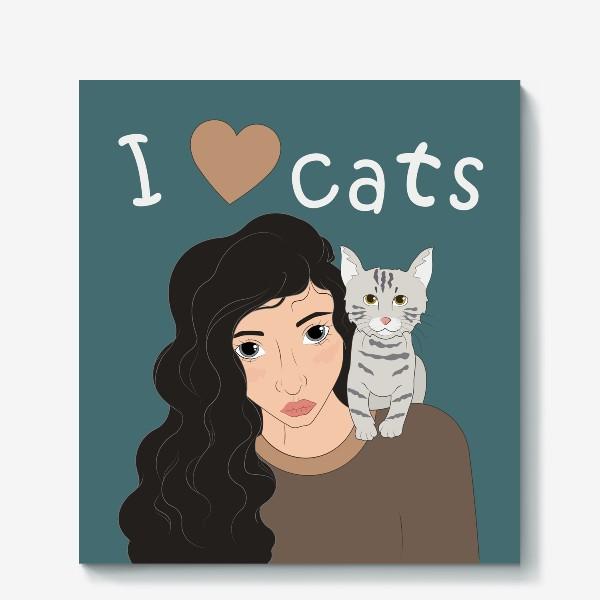 Холст «I love cats»
