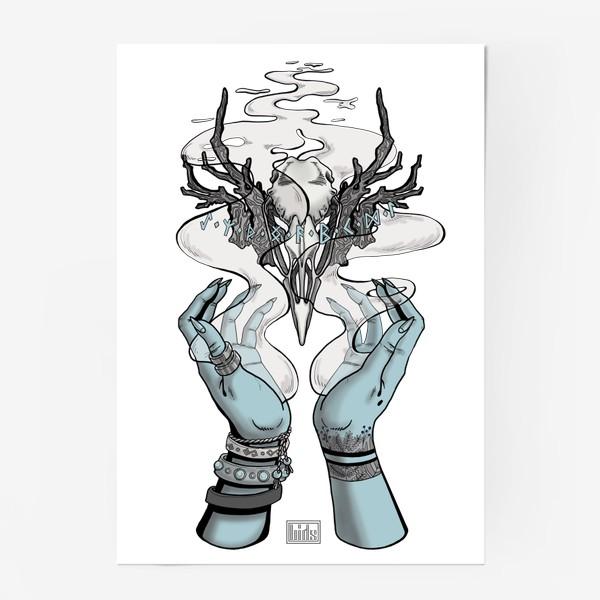 Постер «Корона главной Ведьмы (из Дневник Ведьмы, 18-ая серия, 2-ой сезон) (в цвете)»