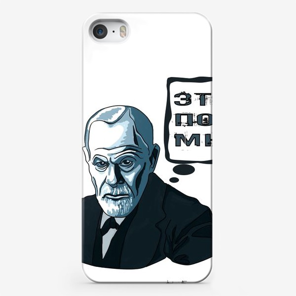 Чехол iPhone «Всё по Фрейду»