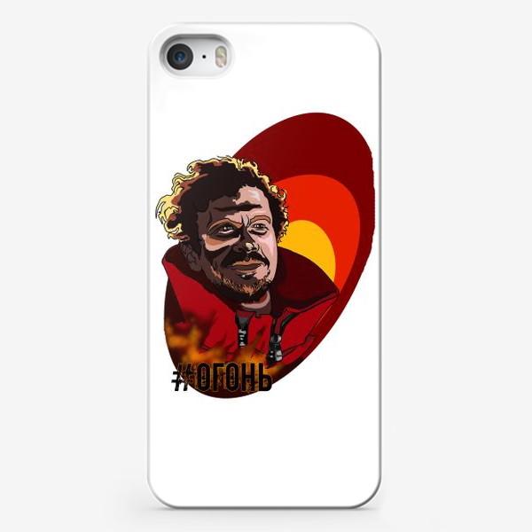 """Чехол iPhone «Макс Шустов (""""Огонь"""")»"""
