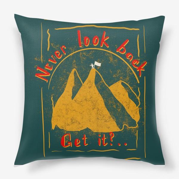 Подушка «Человек на горе»