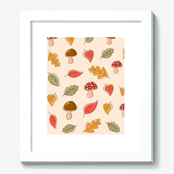 Картина «Осенний паттерн»