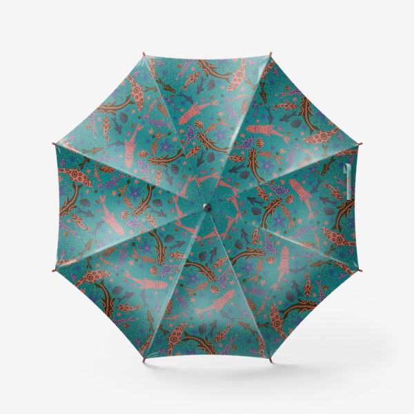 Зонт «Море рыбы на изумрудном »
