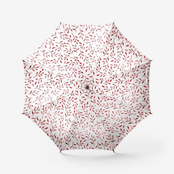 Зонт «Осень»