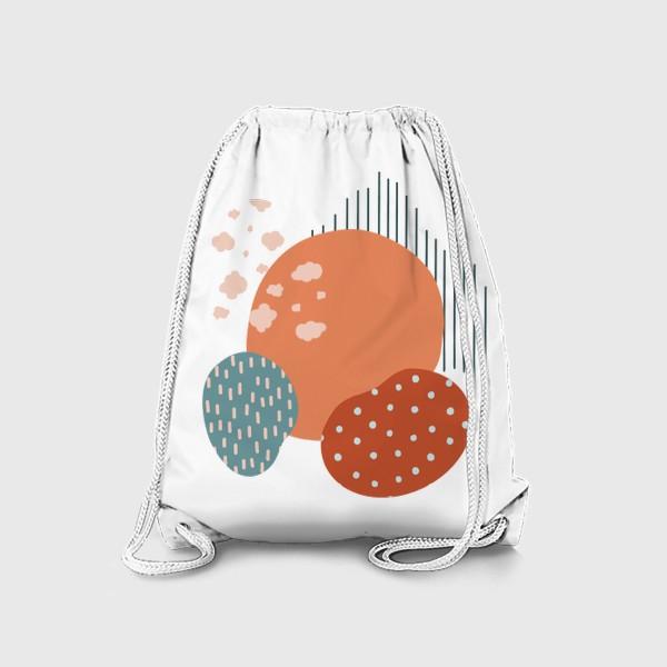 Рюкзак «Абстрактные пятна»