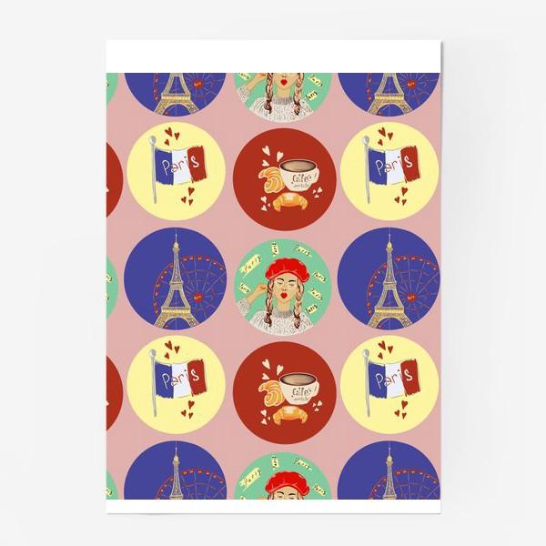 Постер «Франция, Париж, круассан»
